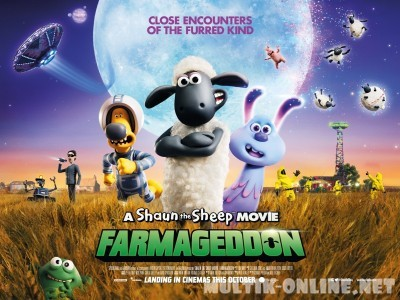 Барашек Шон: Фермагеддон / A Shaun the Sheep Movie: Farmageddon