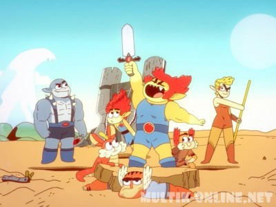 Рёв Громокошек / ThunderCats Roar
