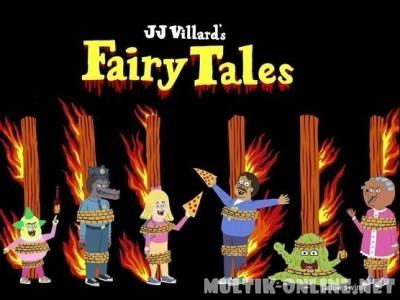 Сказки Дж.Дж. Виллара / JJ Villard's Fairy Tales