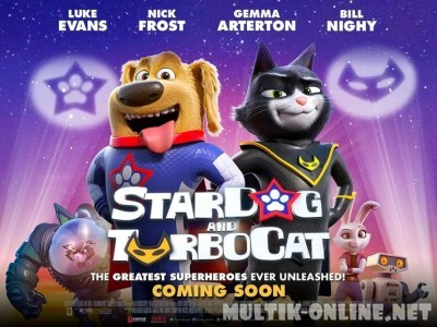 Супер Пёс и Турбо Кот / StarDog and TurboCat