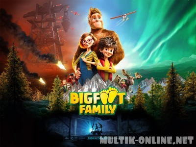 Семейка Бигфутов / Bigfoot Family