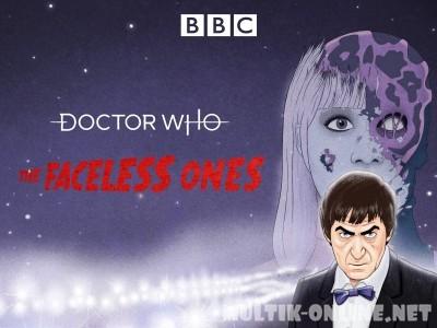 Доктор Кто: Безликие / Doctor Who: The Faceless Ones