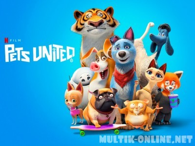 Союз зверей: Спасение двуногих / Pets United