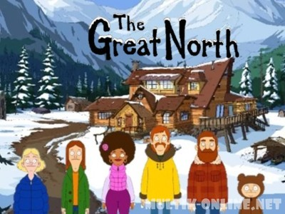 Великий Север / The Great North