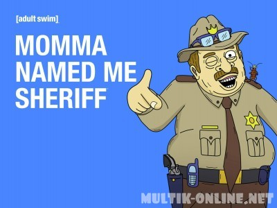 Мама назвала меня Шерифом / Momma Named Me Sheriff