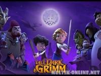 Зловещие истории по сказкам братьев Гримм / A Tale Dark & Grimm